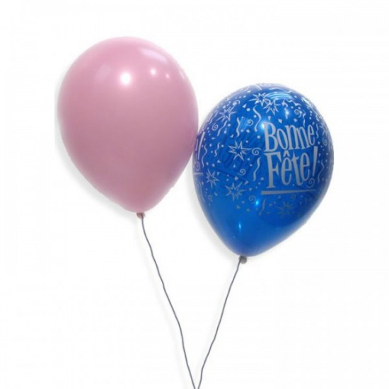 Helium Balloons - 5 to 8 balloons